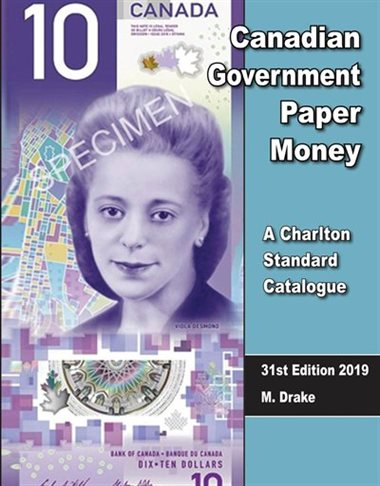 FUTURE RELEASE - 2019 Canada Government Paper Money 31st Edition